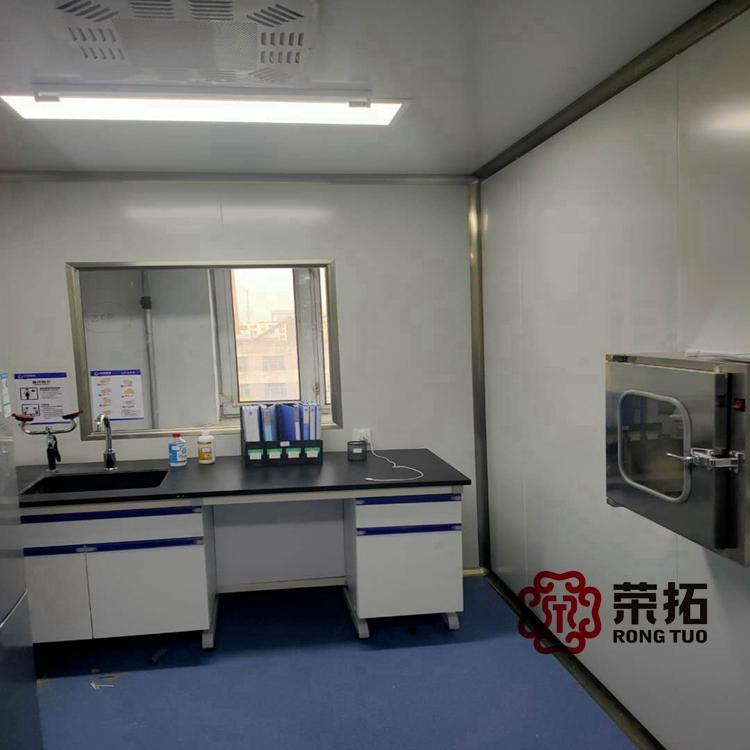 拜泉中医院PCR